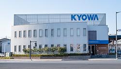 埼玉県八潮市に本社業務を移転、埼玉支店を統合