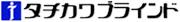 立川ブラインド工業株式会社