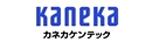 カネカケンテック株式会社
